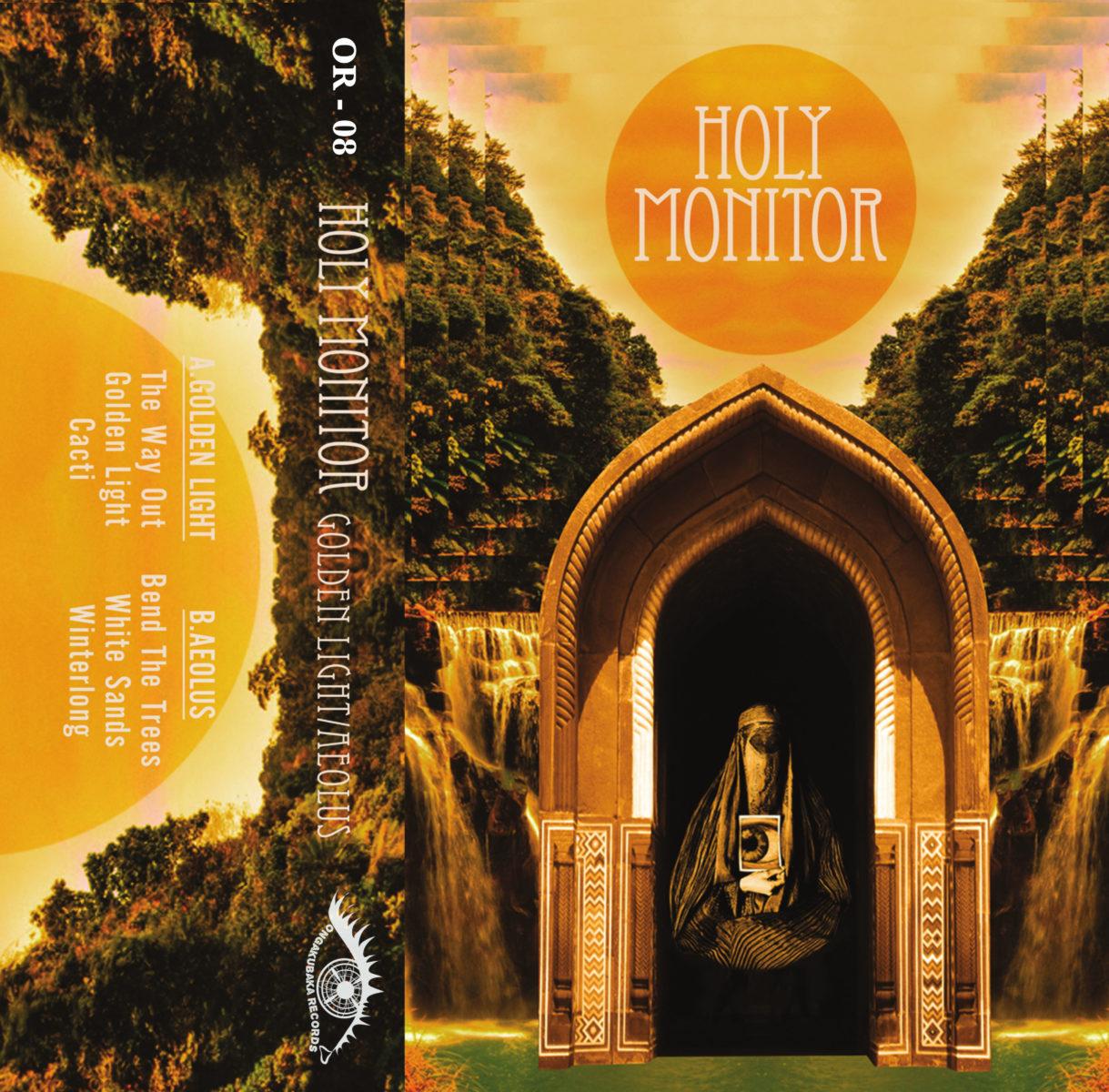 Holy Monitor | Golden Light/Aeolus | 3hive.com
